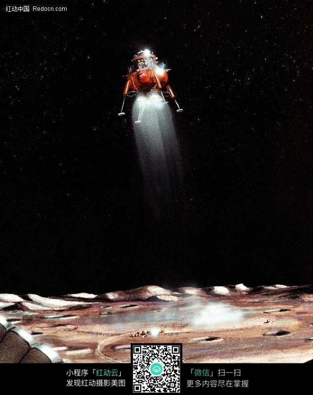 免费素材 图片素材 现代科技 宇宙太空 升空的飞行器