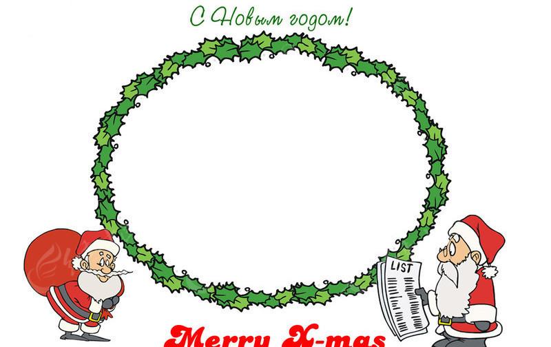 边框 画框 相框 绿色植物边框 圣诞老人看报纸 圣诞老人送礼物  外框