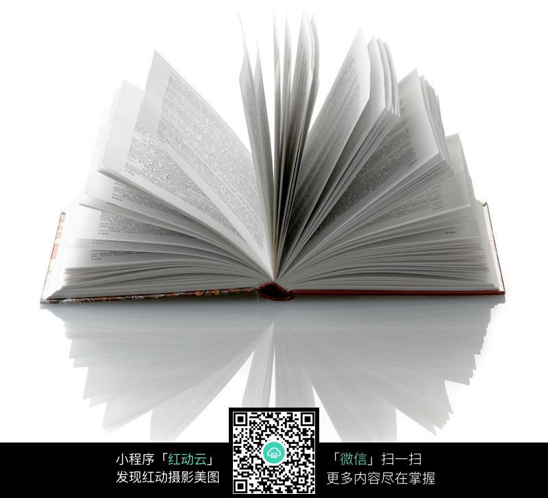 免费推广_翻开的书图片免费下载_红动网
