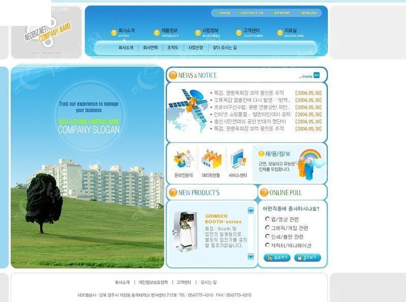 公司网站设计模板
