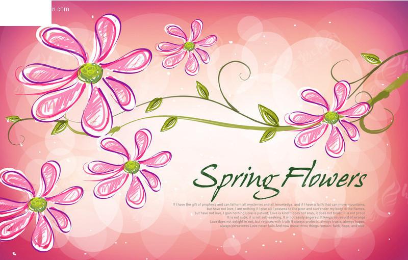 浪漫手绘花朵背景