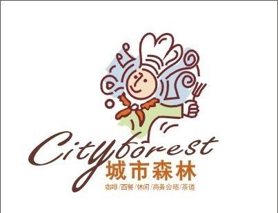 城市森林餐饮标志图片