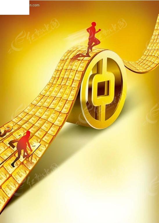 中国银行海报 黄金跑道创意素材图片
