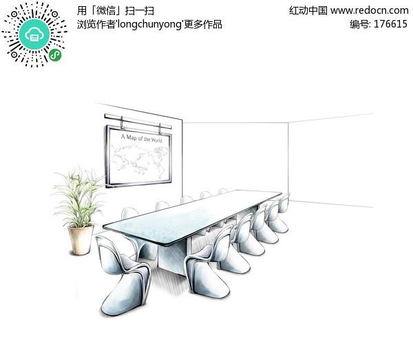 会议室手绘效果国