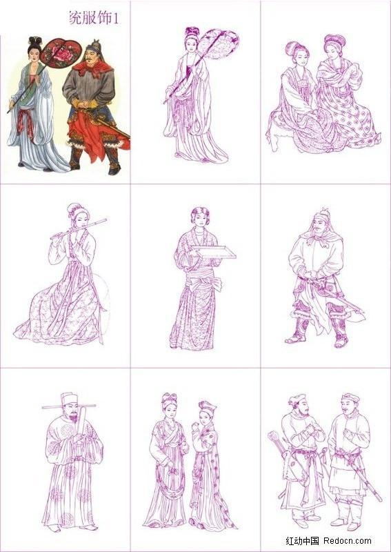 免费素材 矢量素材 矢量人物 古典人物 中国古典传统服饰矢量