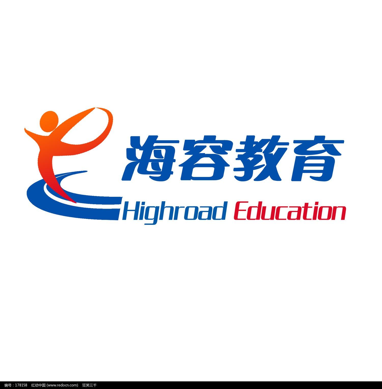 青岛海容logo