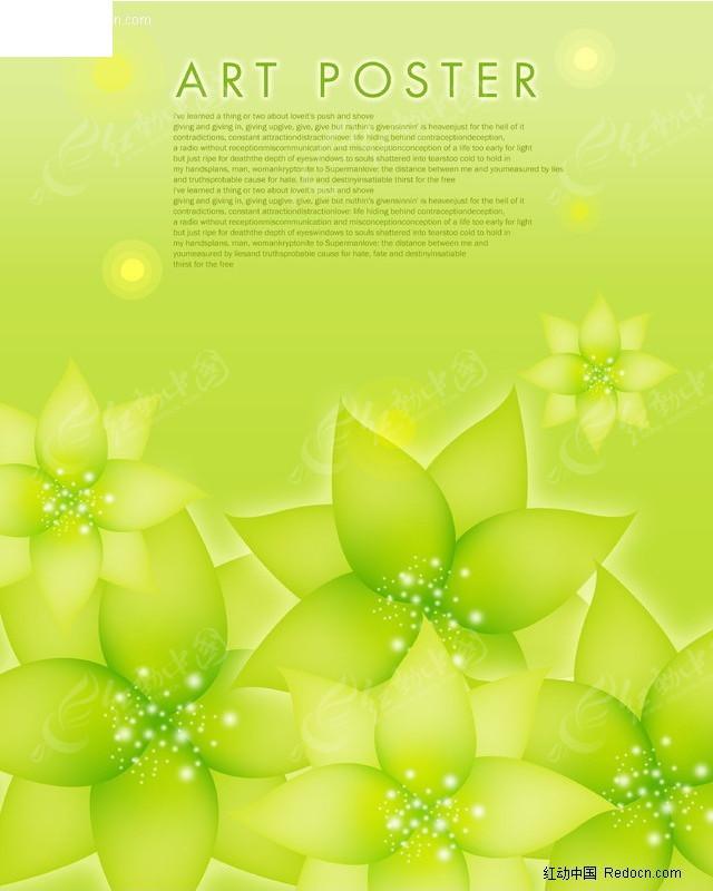 ps手绘花朵绿色背景