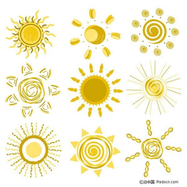 9款趣味卡通太阳矢量素材;;