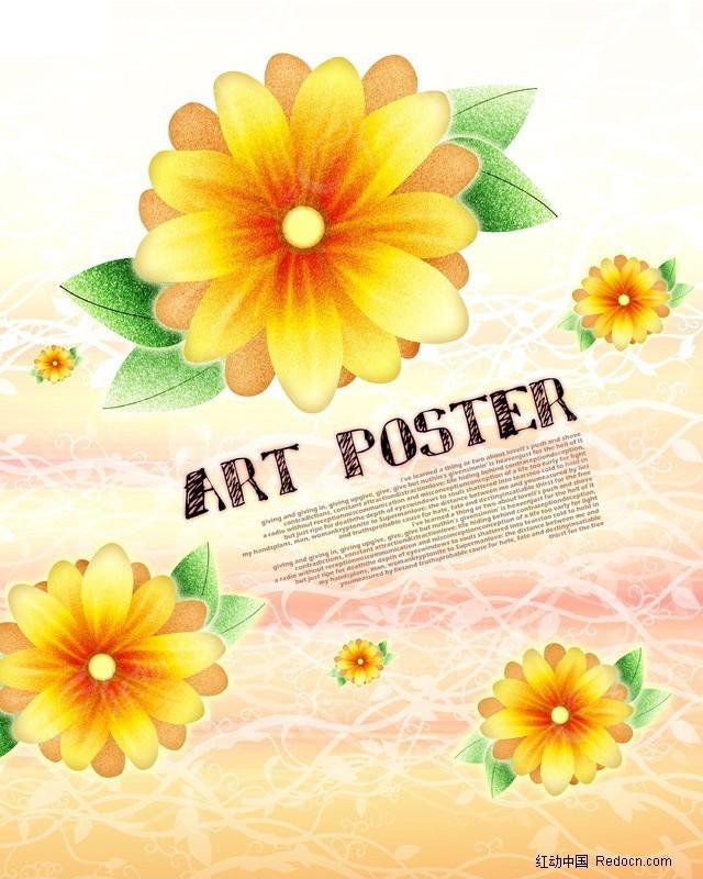 蜡笔彩绘花朵背景