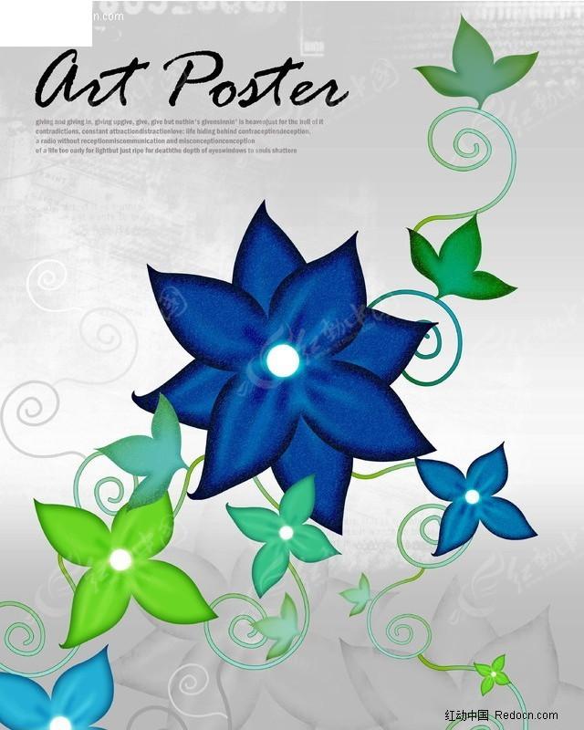 手绘蓝色花朵藤蔓