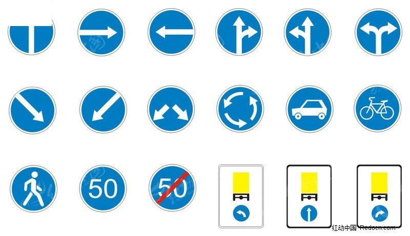 道路标识标志矢量10