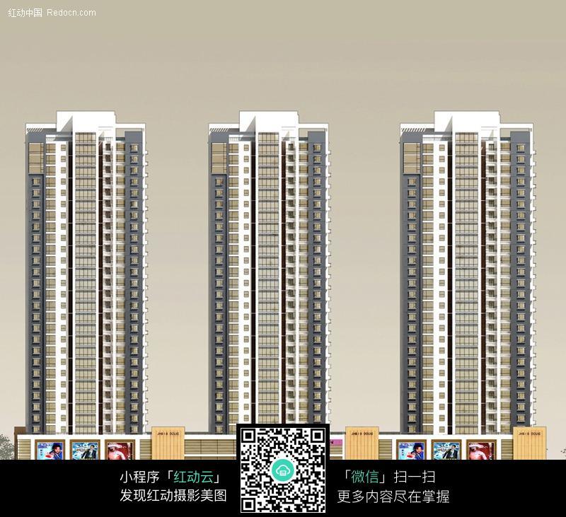 宏图食堂立面效果图_建筑设计图片_红动手机版