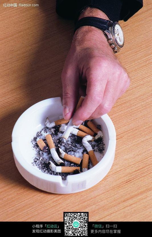 如何使用3D制作烟灰缸
