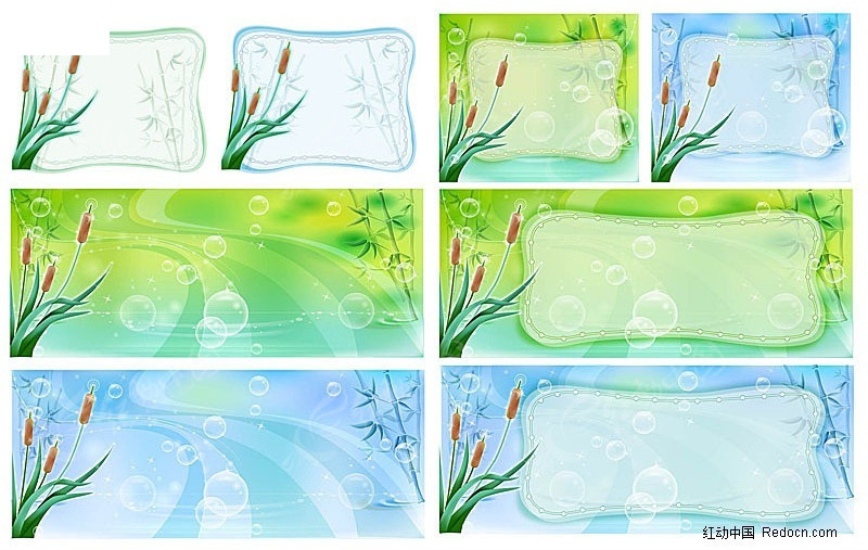 绿色植物花纹边框