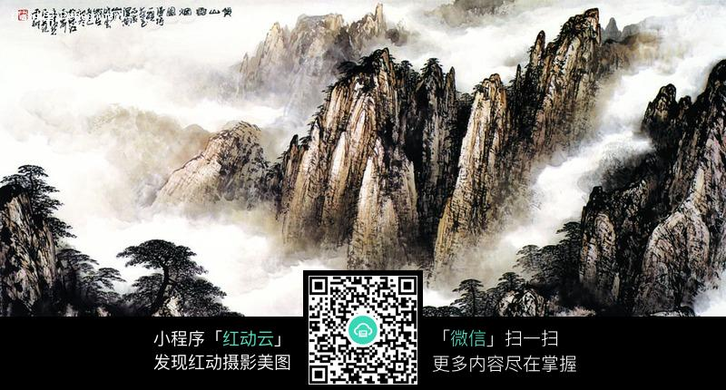 水墨国画山水图片免费下载 编号182627 红动网