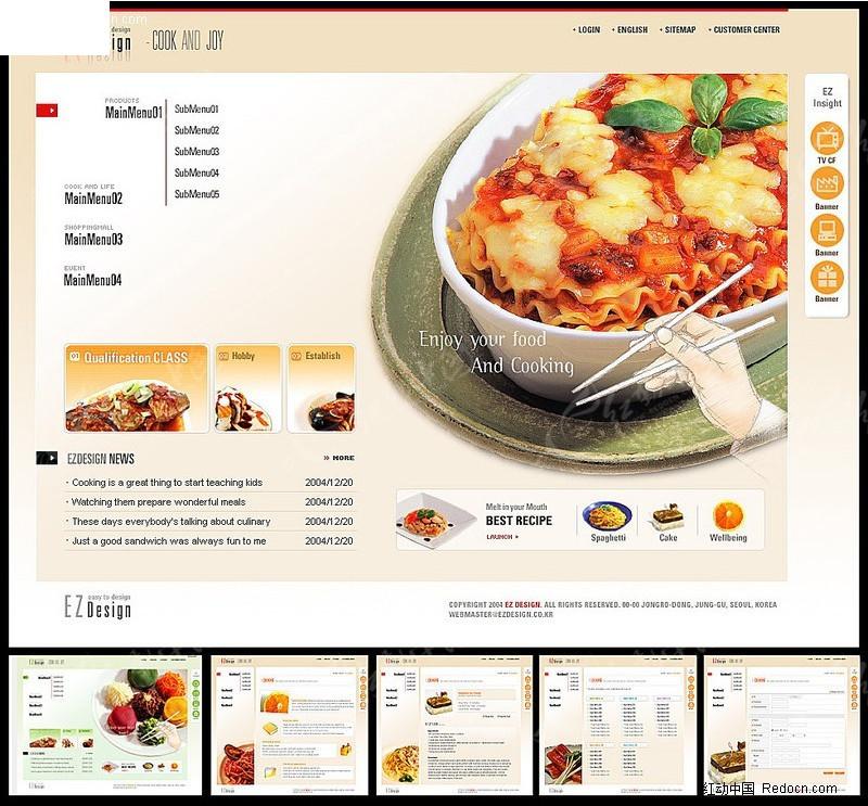 美食网站模板网页设计 html网页设计代码范文图片