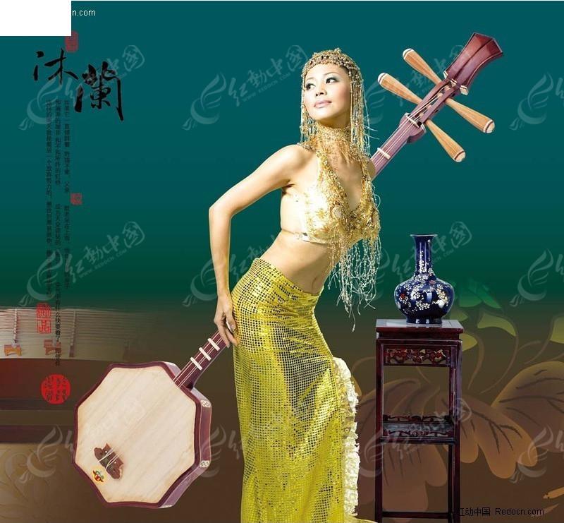 背着琵琶的美女素材