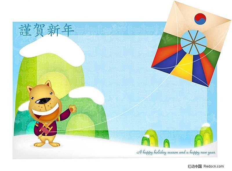 卡通狗放风筝图片