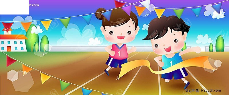 运动会跑步 小女孩 小男孩 彩旗 跑道 房屋 白云  生活图片 人物素材
