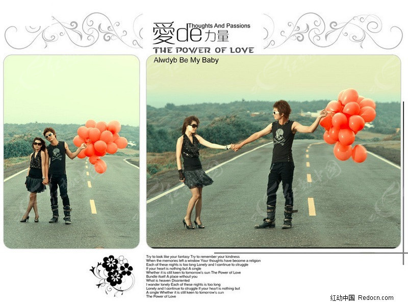 情侣相册设计模板psd免费下载_个人写真素材