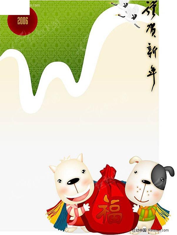 两只卡通狗抱着福袋矢量图_卡通形象