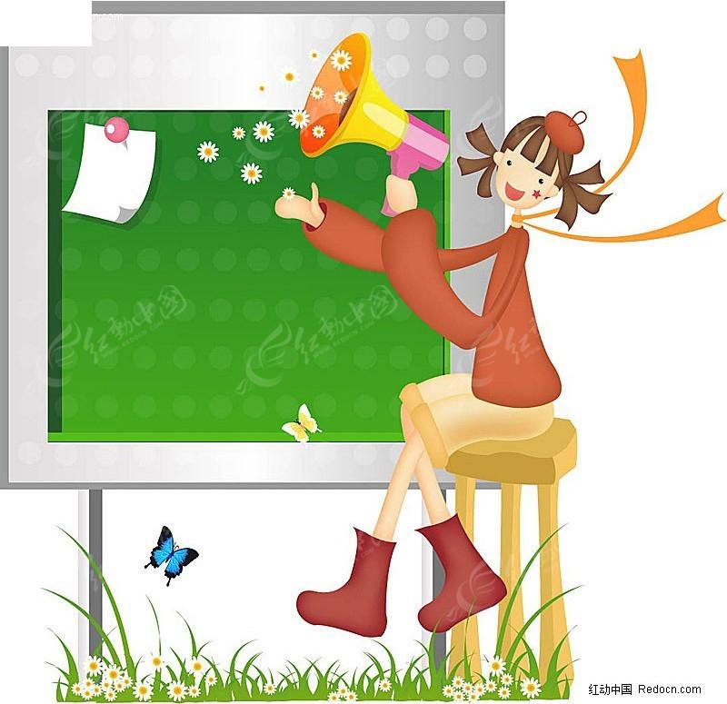 都教授卡通图片; 戚旻玥 个人属性;; 坐在凳子上的小女孩设计图片