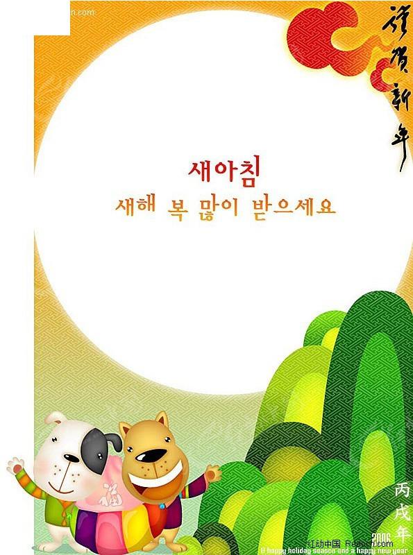 小女孩和小熊郊游休息漫画图片_卡通人物_红动手机版