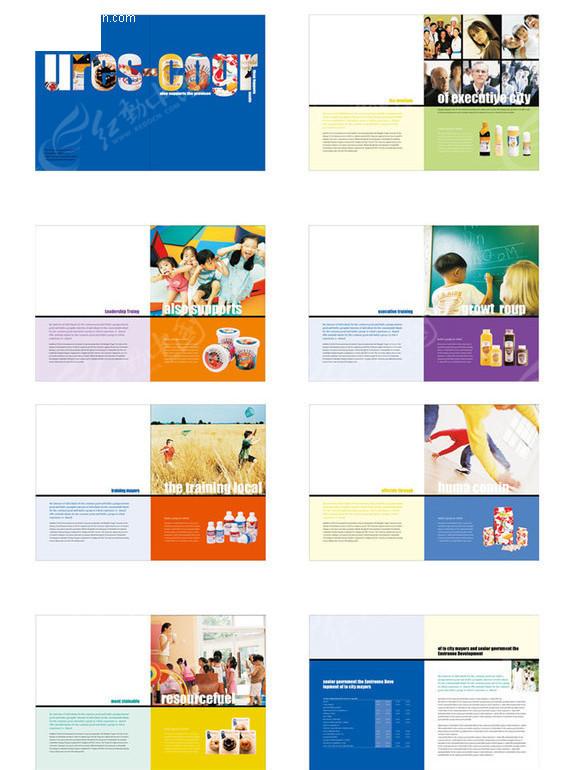 儿童教育画册矢量图_画册设计