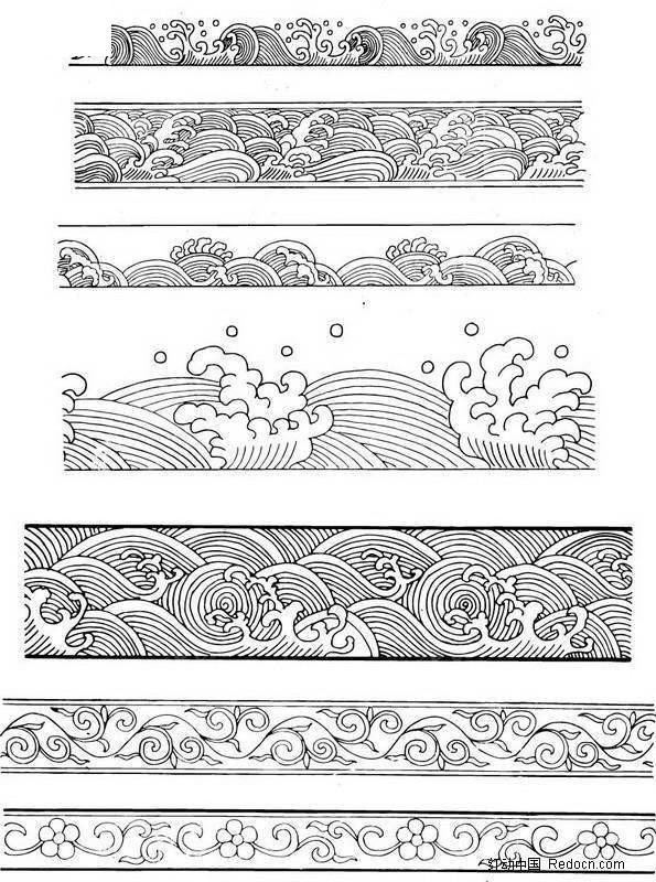 波浪花饰边框矢量图_传统图案