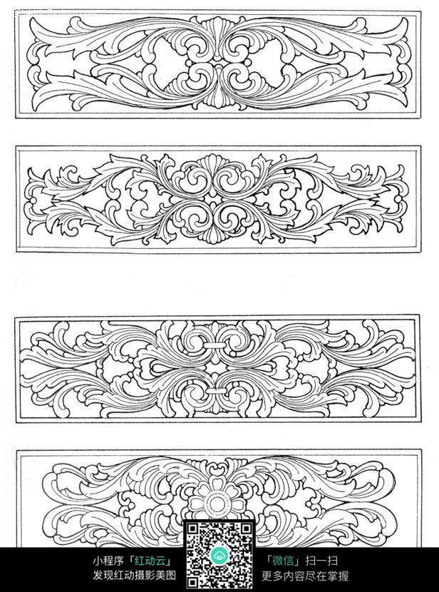 方形图案浮雕纹样 木雕家具图纹 图样 浮雕花纹 木雕 图案