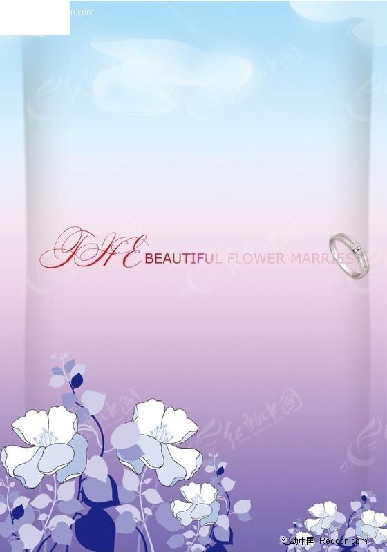 美麗姻緣相冊封面圖片