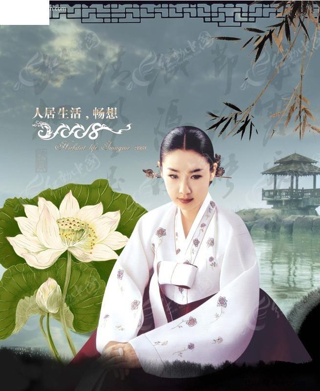 韩国民族服装美女素材