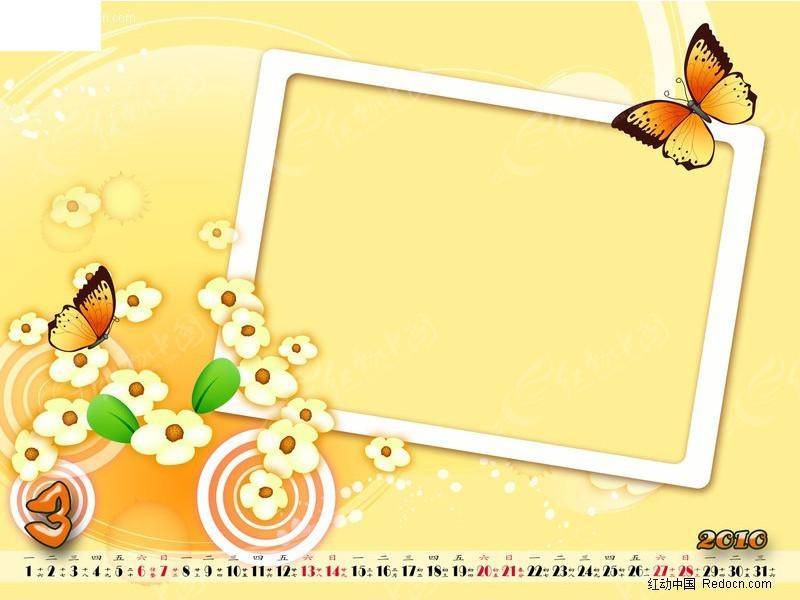 ppt 背景 背景图片 边框 模板 设计 素材 相框 800_630