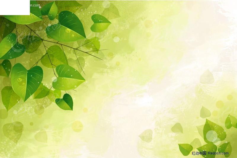 ps手绘绿叶图案