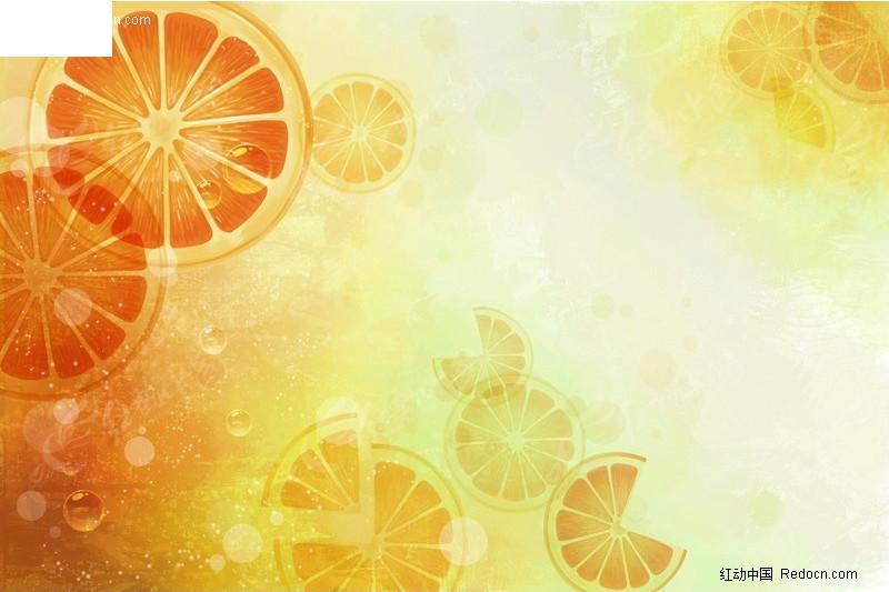 手绘橙子切片背景图案