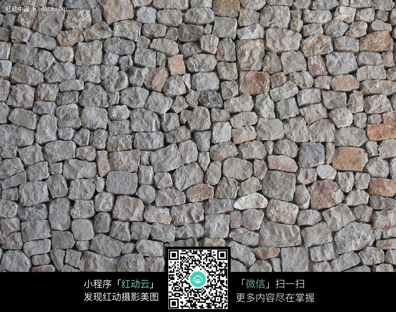 高清石墙纹理图片