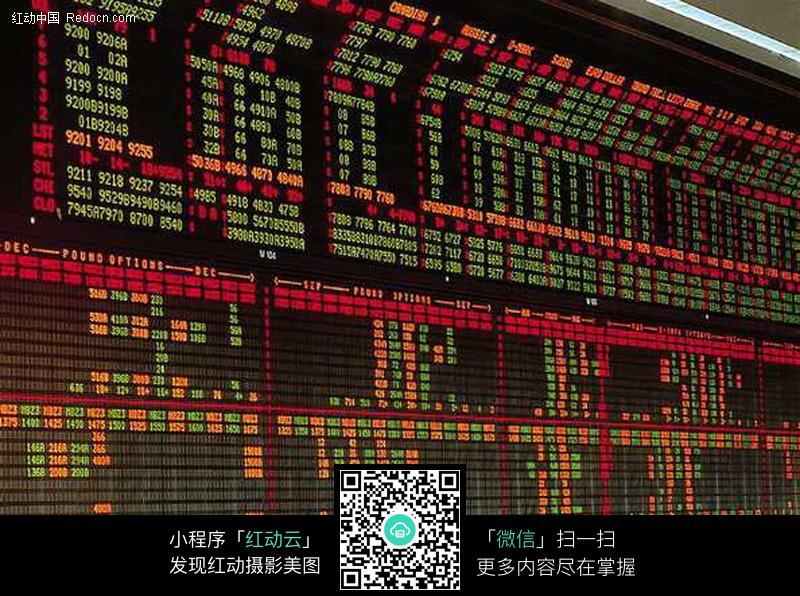 股市资讯软件哪个好_显示股票信息的电子屏幕