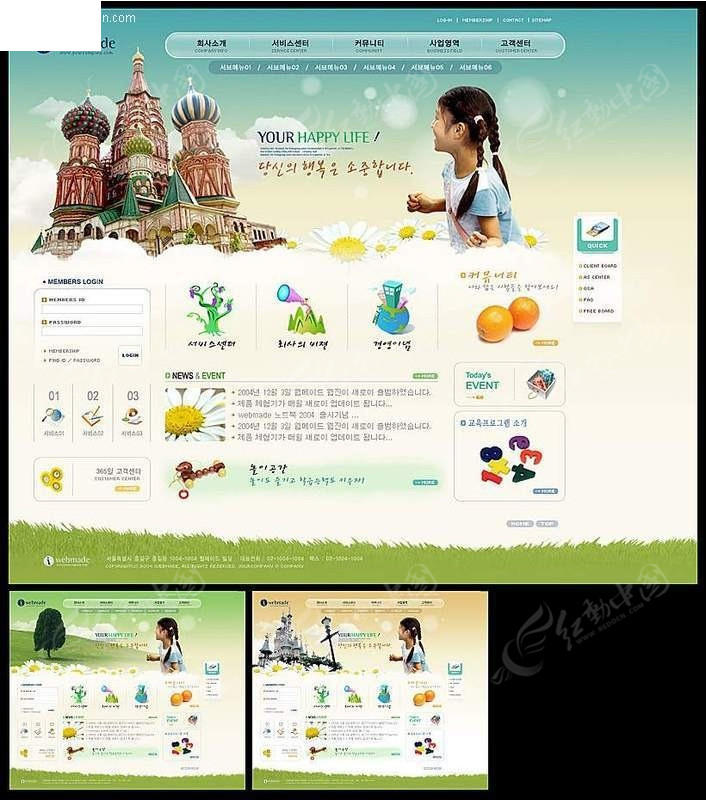 旅游公司网页设计模板