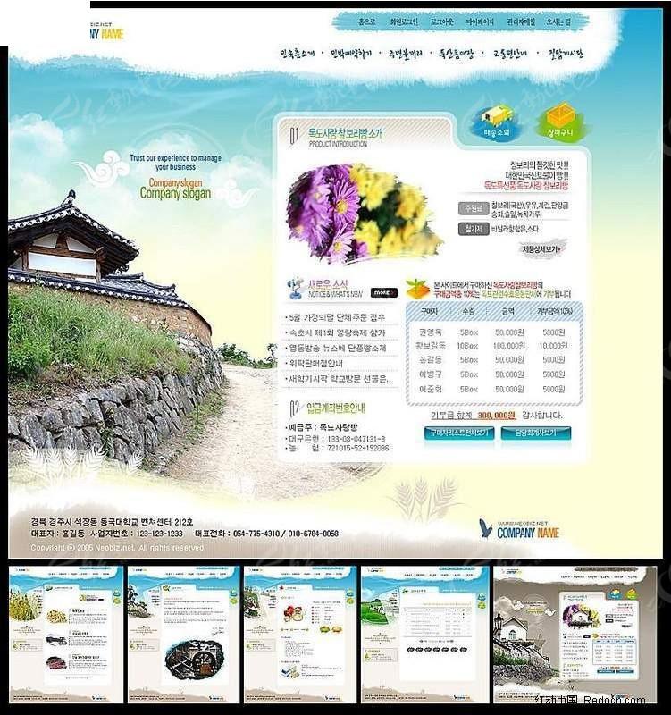 风景区网页设计模板