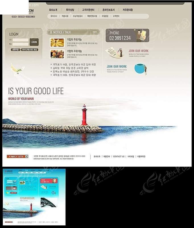 海关网页设计模板