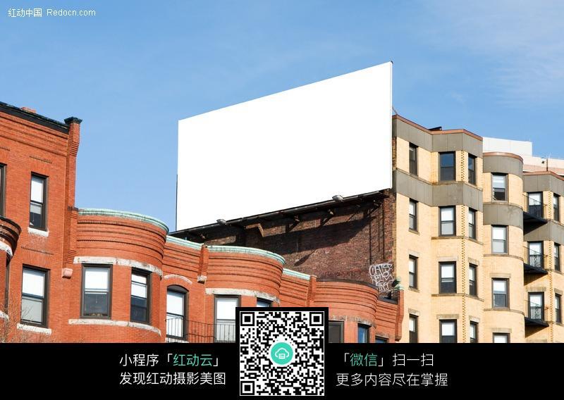 房子上的空白户外广告牌图片图片