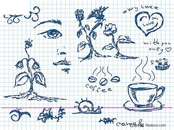 手绘树木 咖啡豆 咖啡杯