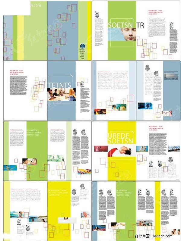 画册设计 简约风格画册 画册素材 矢量素材 矢量模板 版式设计 目录