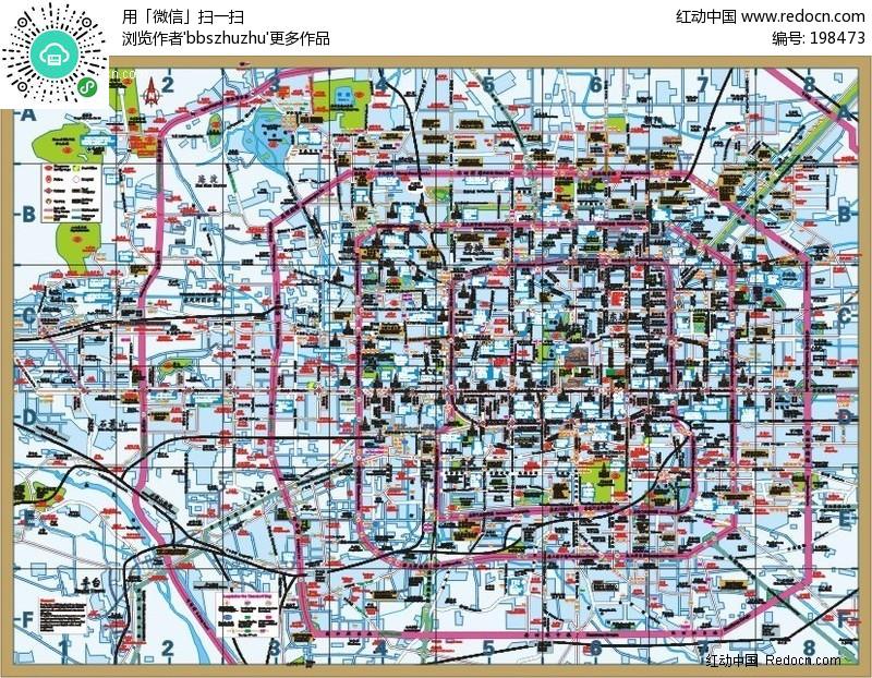超详细的北京地图矢量文件
