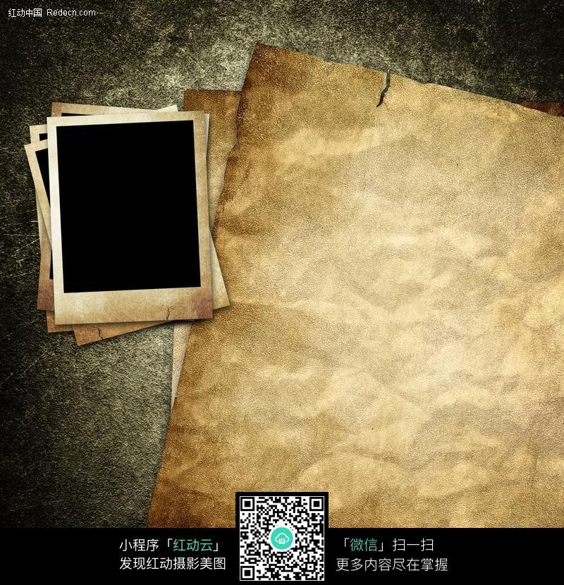 空白旧纸张和空白老照片模板