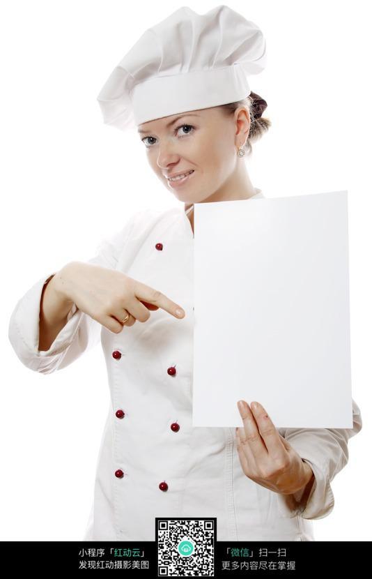 拿着职业的白板厨师图片_美女人物图片美女照家中自拍图片