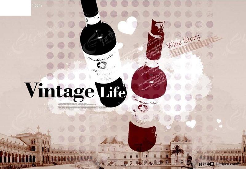葡萄酒背景-红动网提供背景素材精美素材免费下载,您当前访问素材主题是红酒城