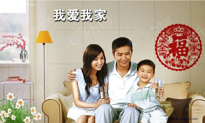 幸福的一家三口素材 家庭房地产形象