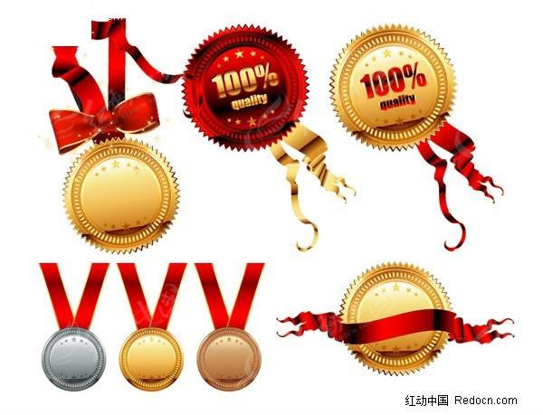 奖牌奖章矢量图片