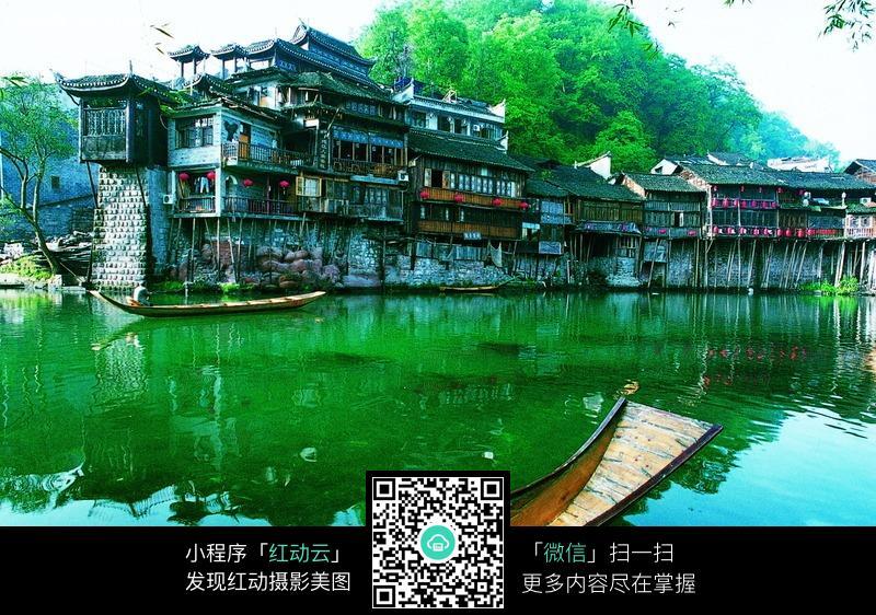 湘西凤凰风景图片